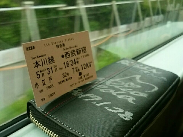 f:id:tokyu_kawagoe:20170531212454j:plain