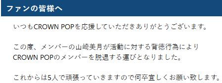 f:id:tokyu_kawagoe:20170702134550p:plain