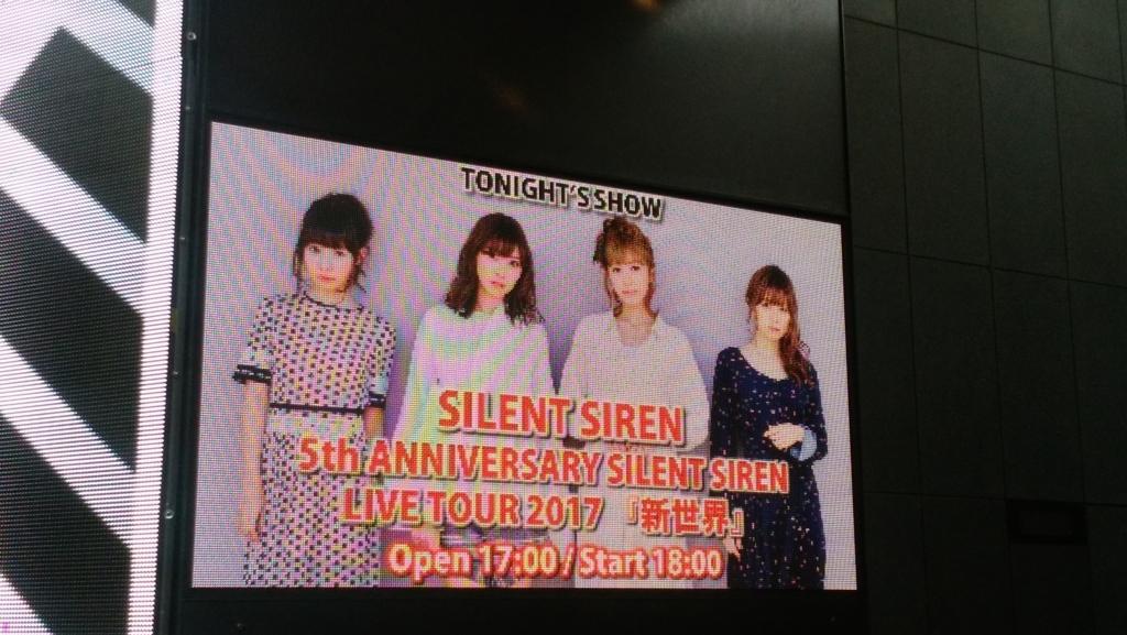 f:id:tokyu_kawagoe:20170703131154j:plain
