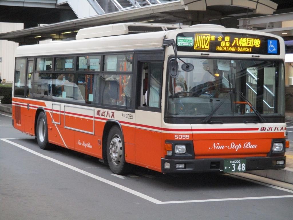 東武バス 5099号車 - 東武バス川越資料庫