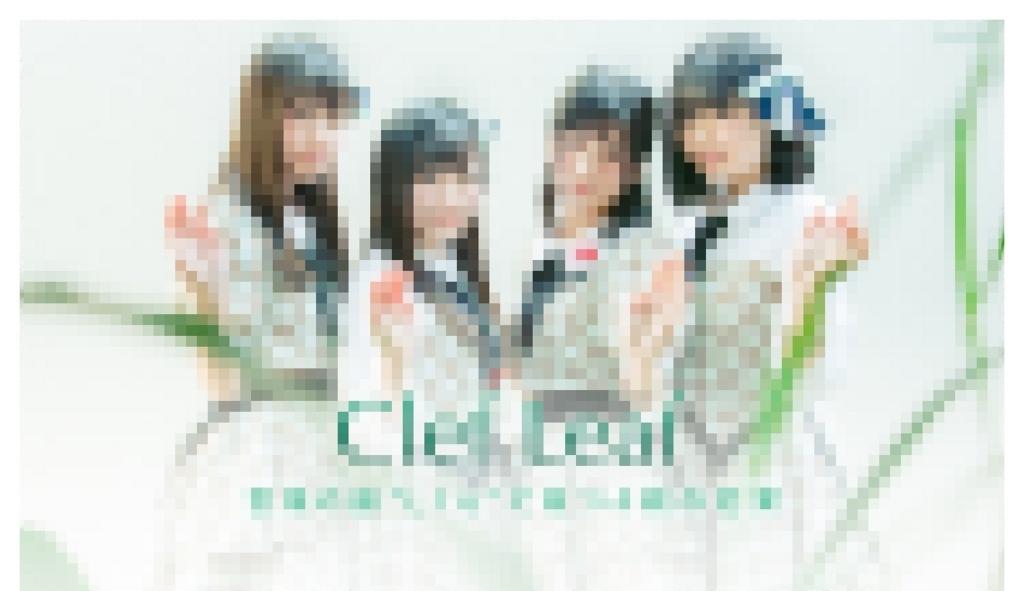 f:id:tokyu_kawagoe:20180618194152j:plain