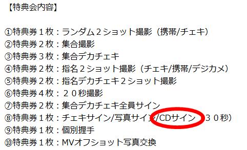 f:id:tokyu_kawagoe:20180618200913p:plain