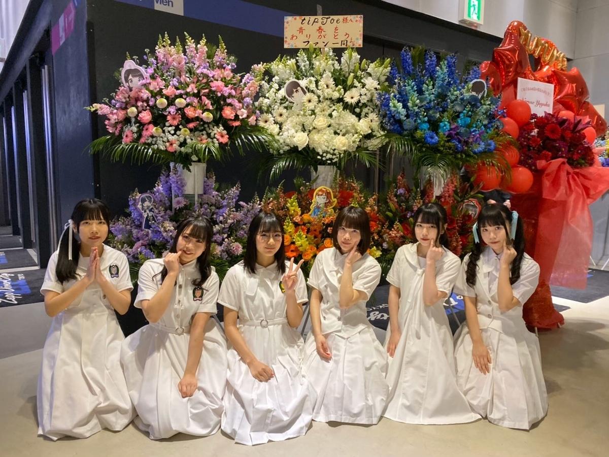 f:id:tokyu_kawagoe:20200113033000j:plain
