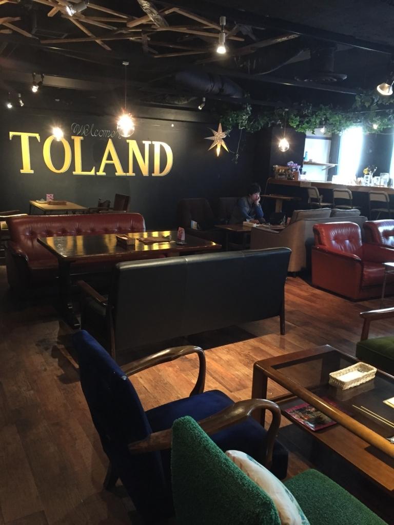 f:id:toland333:20180112163821j:plain