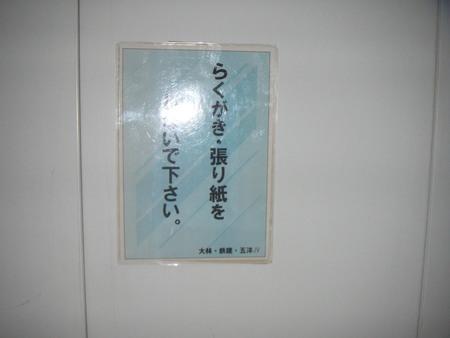 20040924084625