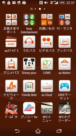 wpid-screenshot_2014-10-23-22-37-52.png