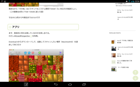 Screenshot_2014-11-24-22-54-54