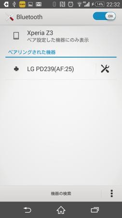 Screenshot_2014-12-21-22-32-26