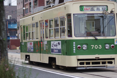 IMGP0356