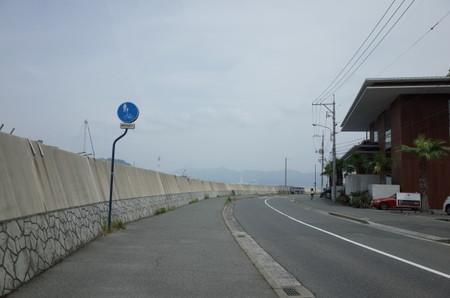 R0200321