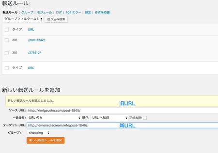 screenshot_at_11%e6%9c%88_15_20-38-00