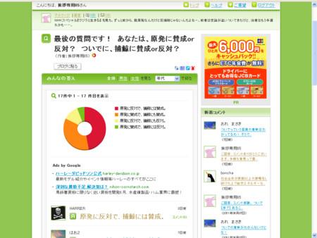 f:id:tom-kuri:20110615131910j:image:w640