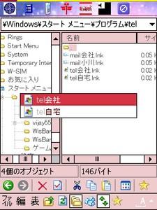 f:id:tom_kat:20070217194138j:image