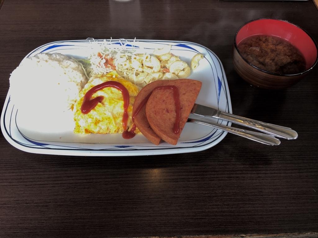 f:id:tomaatlas:20181011022438j:plain