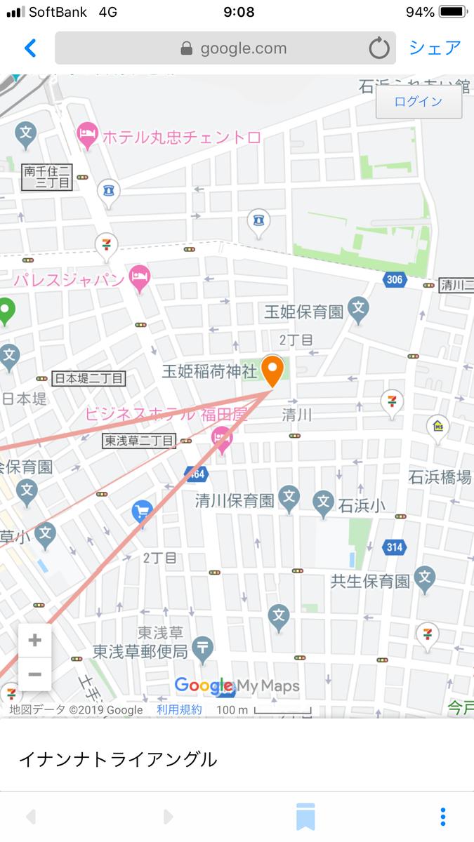 f:id:tomaatlas:20191112091000p:plain