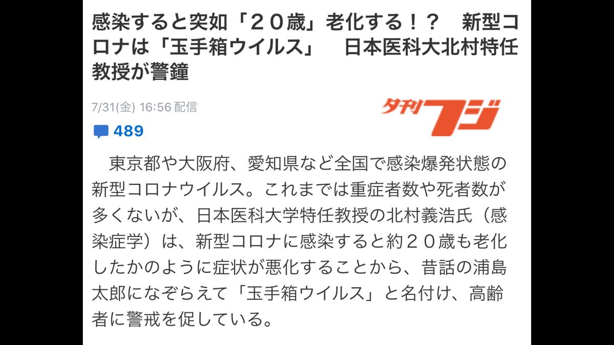 f:id:tomaatlas:20200905232552p:plain