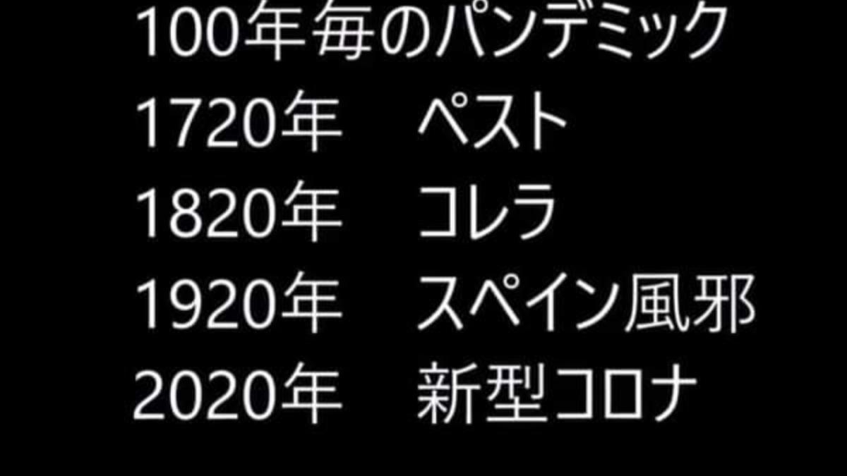 f:id:tomaatlas:20210526210308j:plain