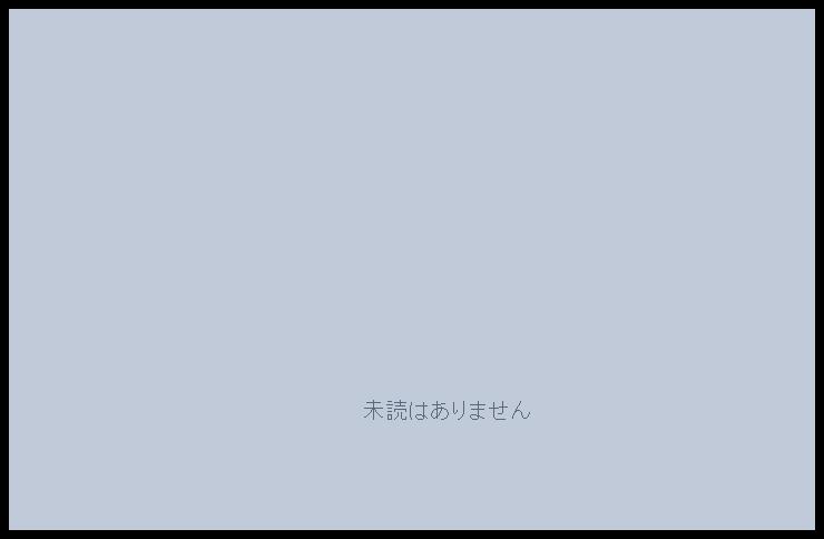 f:id:tomag:20160303221052p:plain