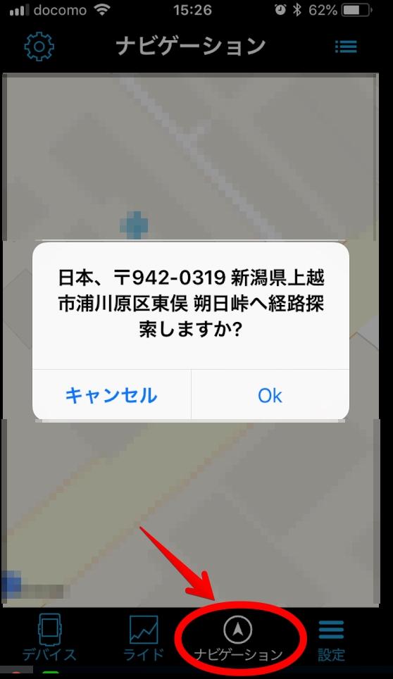 f:id:tomag:20180505153205j:plain