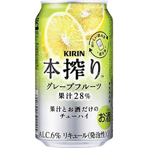 キリン 本搾りチューハイ グレープフルーツ 缶 350ml×24本