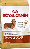 ロイヤルカナン ダックスフンド 成犬用 1.5kg 生後10ヶ月齢以上