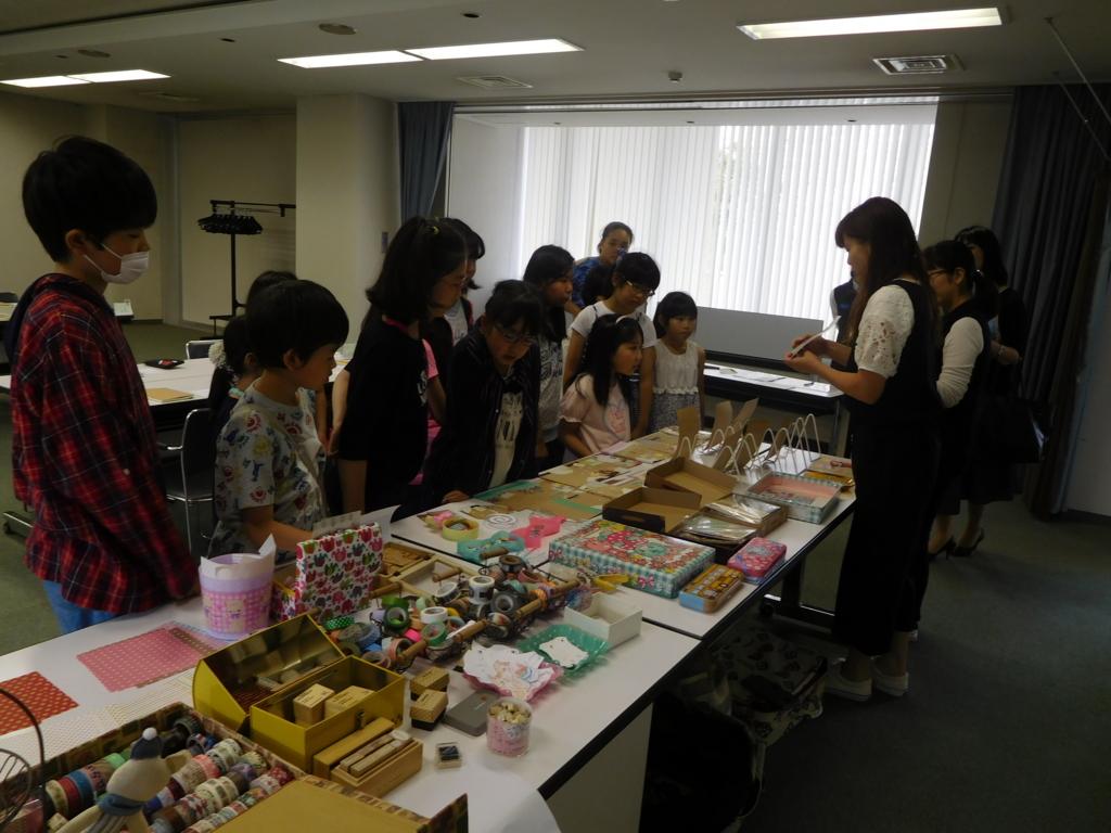 f:id:tomakomai-library:20160731195815j:plain