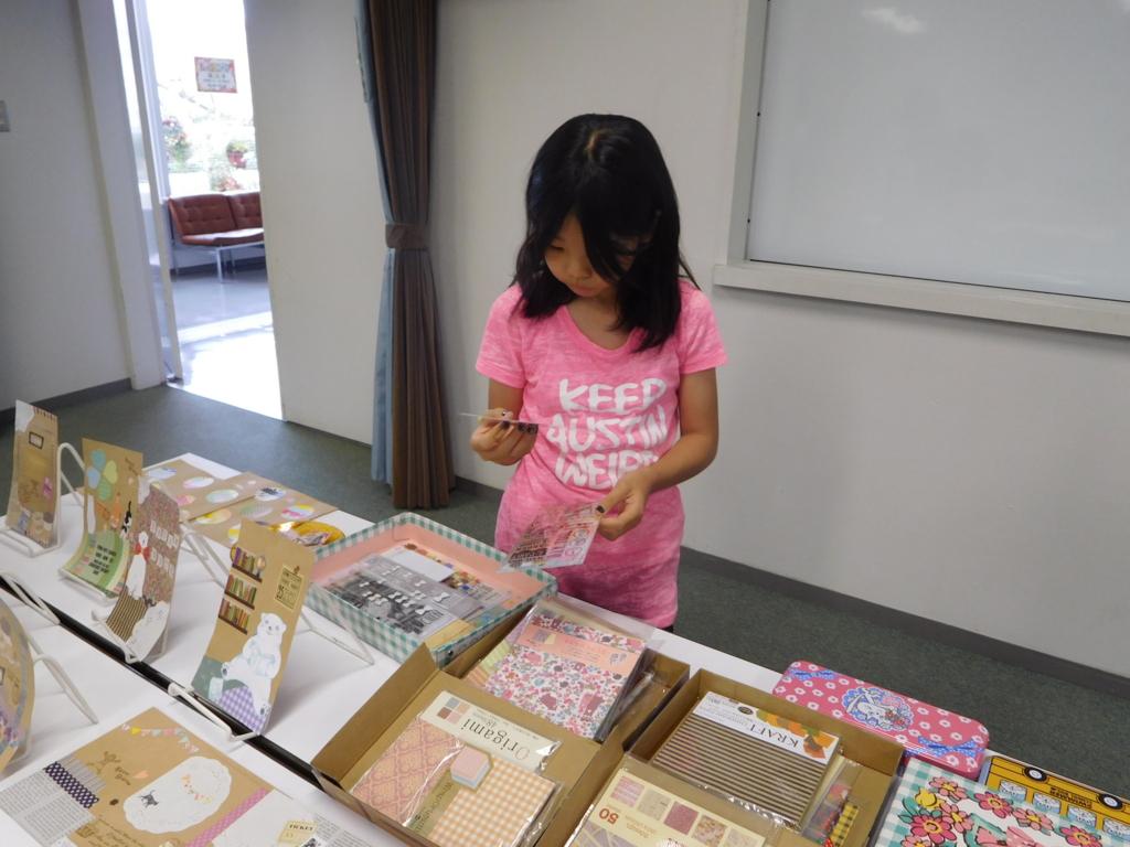 f:id:tomakomai-library:20160731195830j:plain