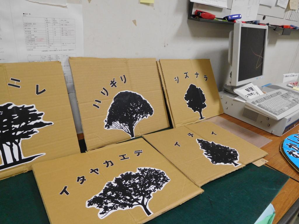 f:id:tomakomai-library:20160803161045j:plain