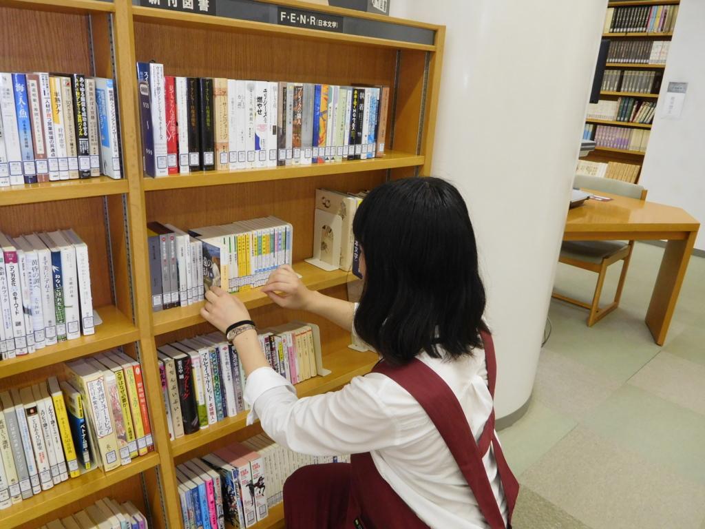 f:id:tomakomai-library:20160818170337j:plain
