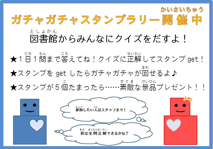 f:id:tomakomai-library:20170809173131j:plain
