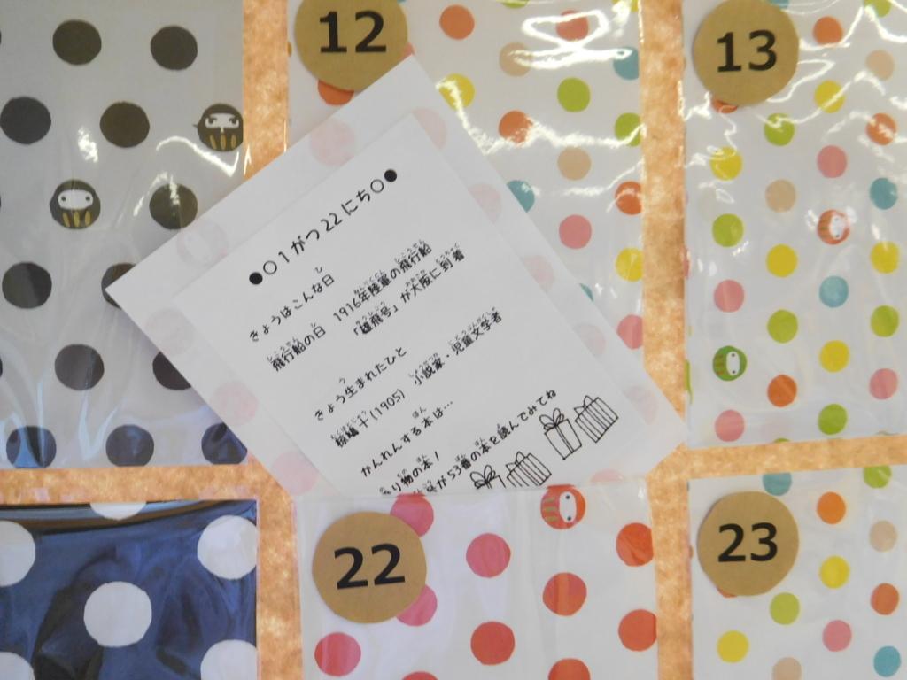 f:id:tomakomai-library:20171028102025j:plain