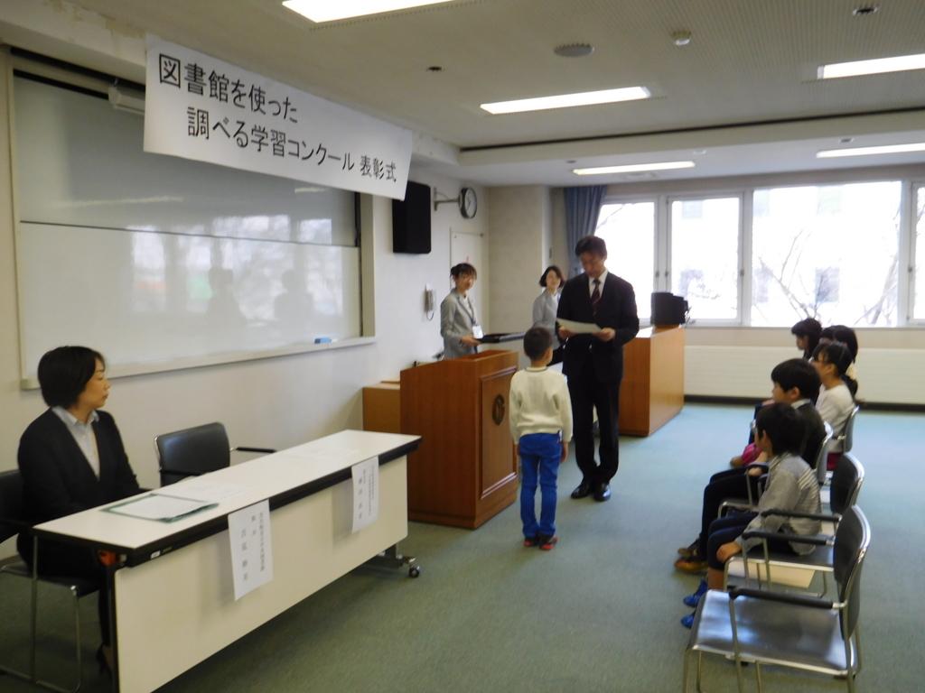 f:id:tomakomai-library:20171125150505j:plain