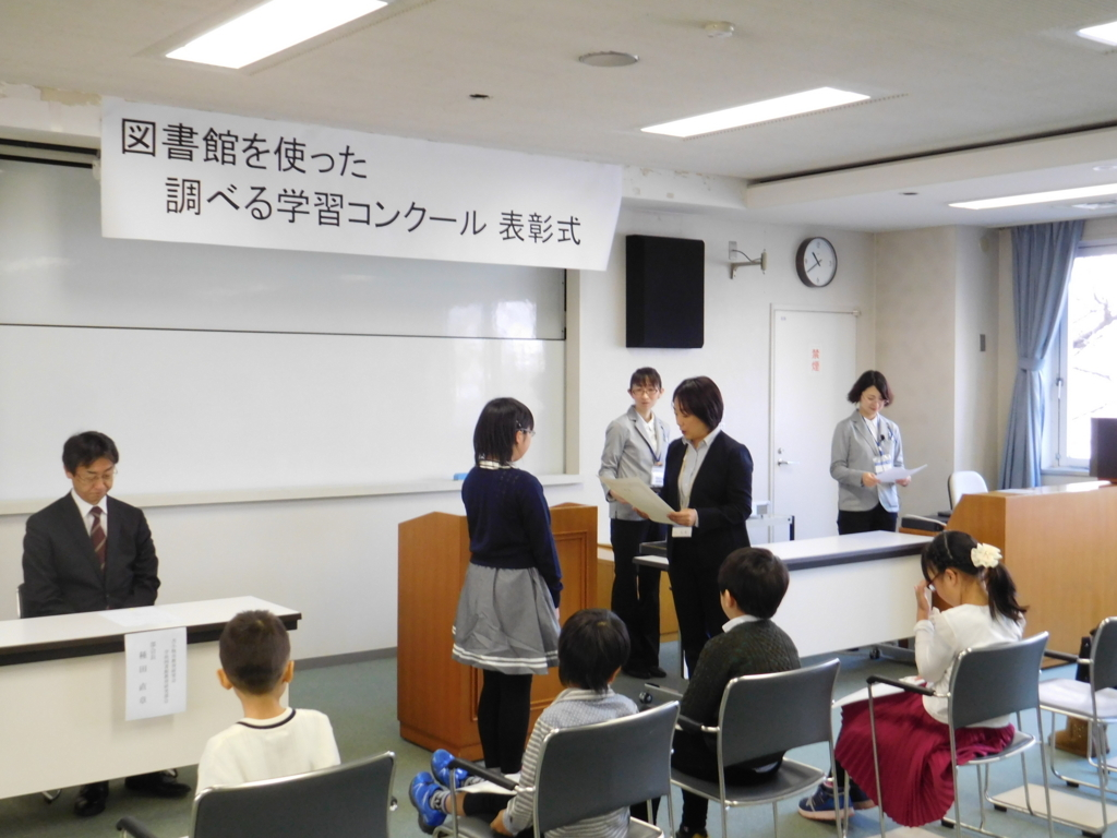 f:id:tomakomai-library:20171125150801j:plain