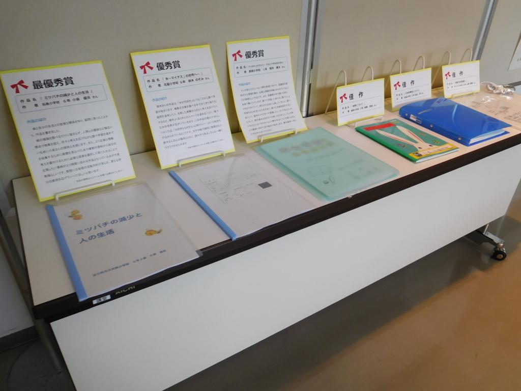 f:id:tomakomai-library:20171125151309j:plain