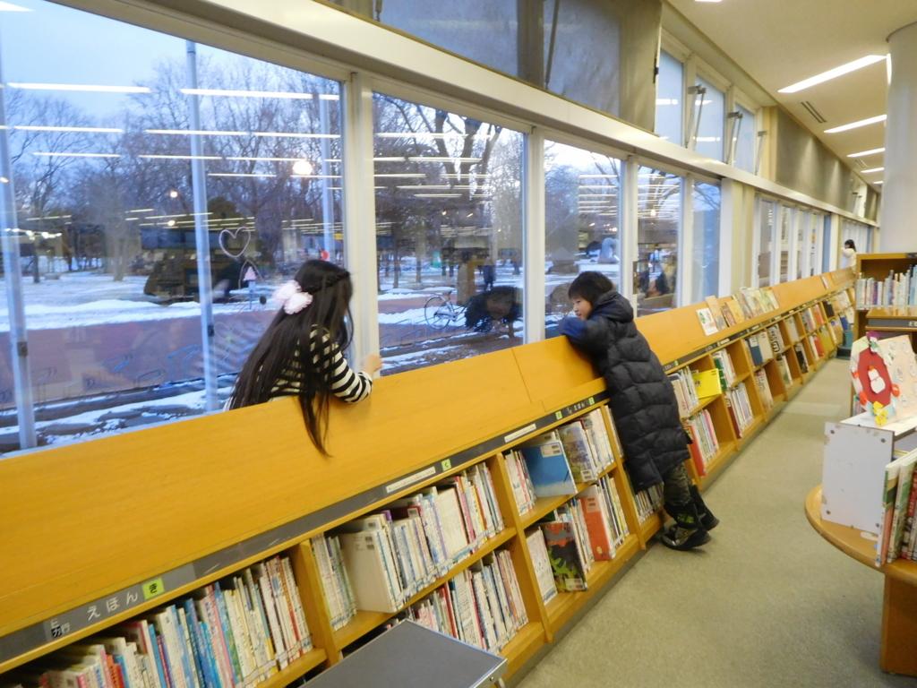 f:id:tomakomai-library:20171228170041j:plain