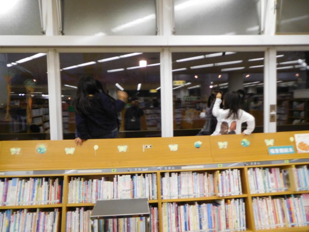 f:id:tomakomai-library:20171228170655j:plain