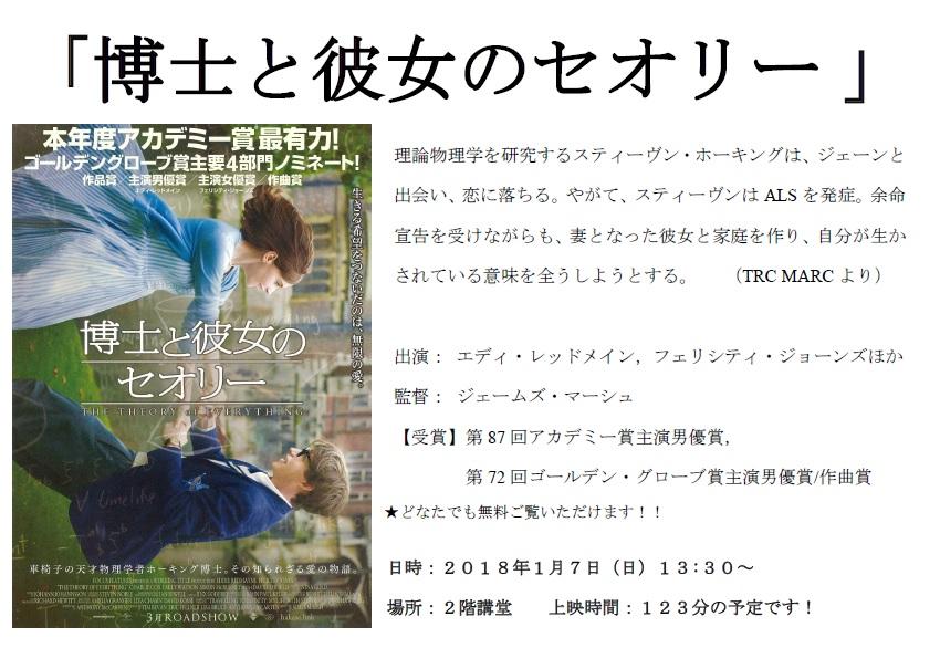 f:id:tomakomai-library:20180106152114j:plain