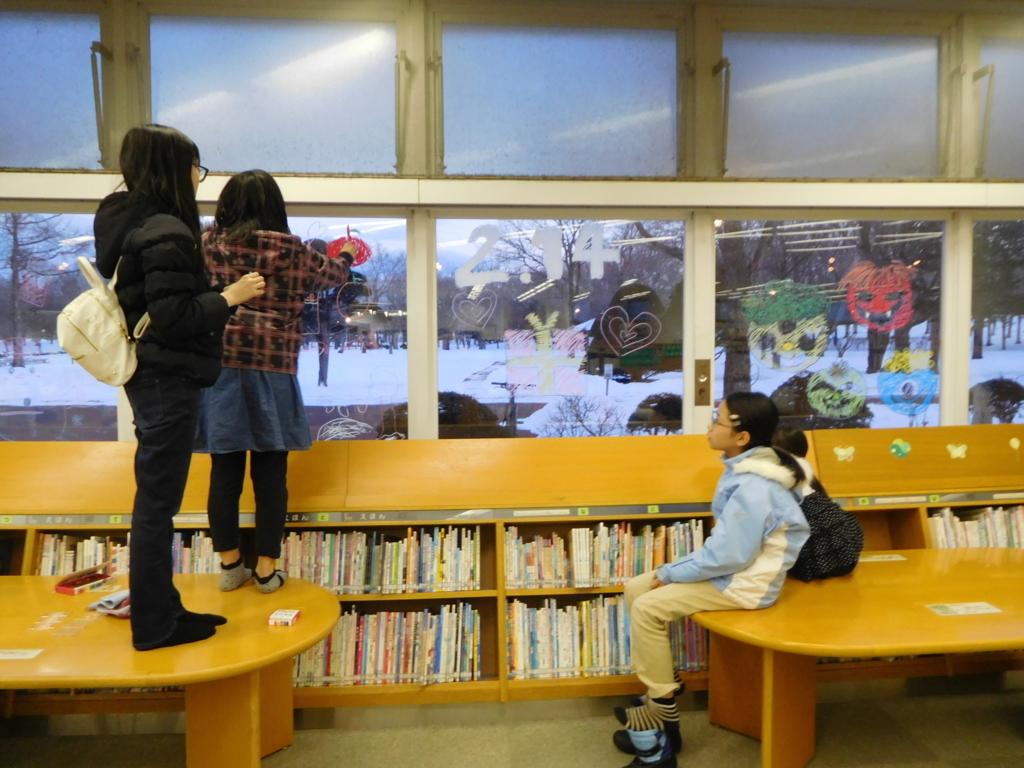 f:id:tomakomai-library:20180128103151j:plain