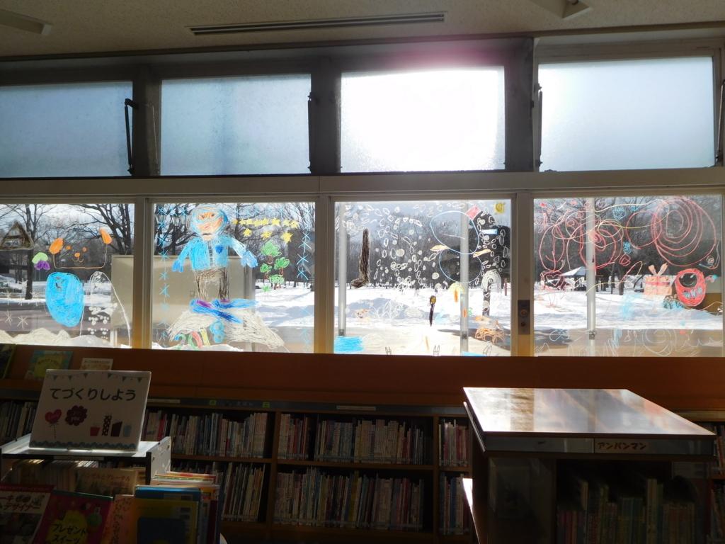 f:id:tomakomai-library:20180128103403j:plain