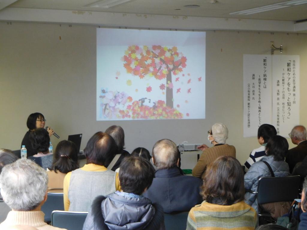 f:id:tomakomai-library:20180130194451j:plain