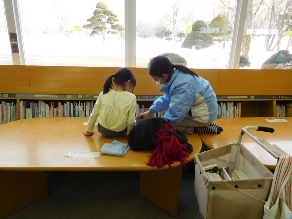 f:id:tomakomai-library:20180224183203j:plain
