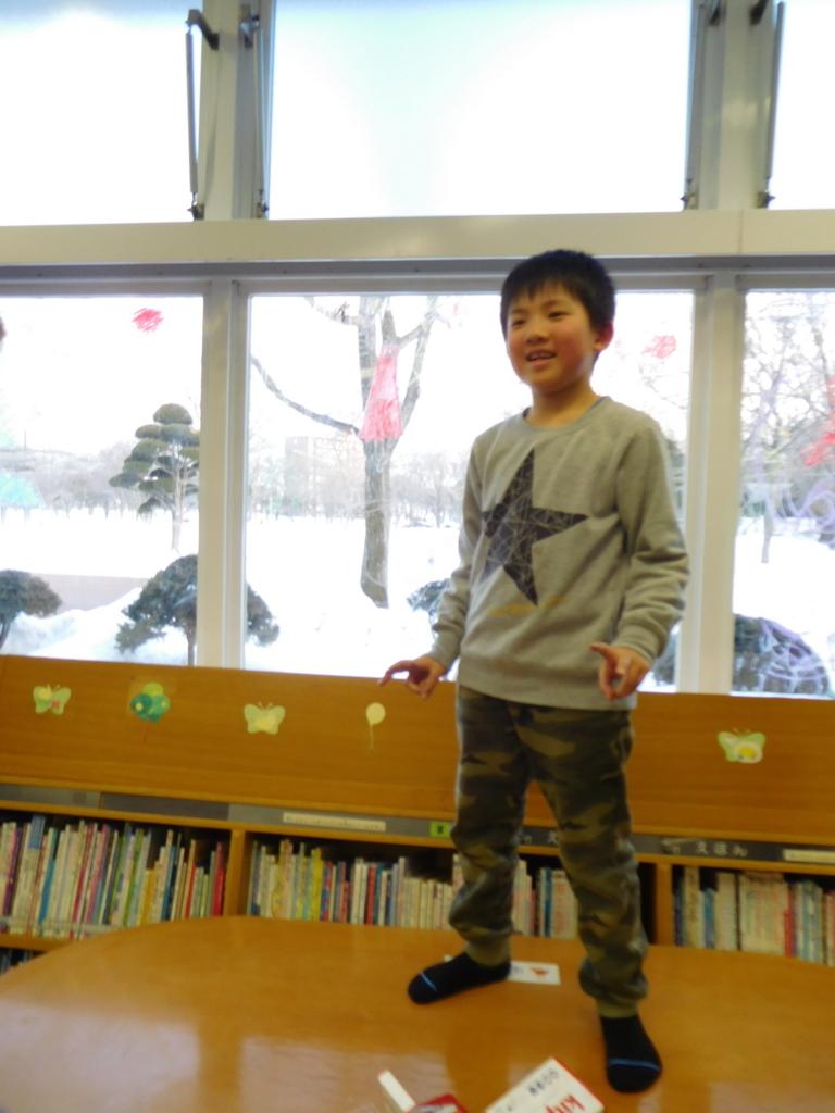 f:id:tomakomai-library:20180224183522j:plain