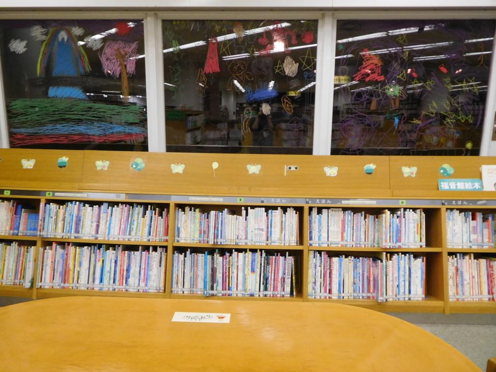 f:id:tomakomai-library:20180224183906j:plain