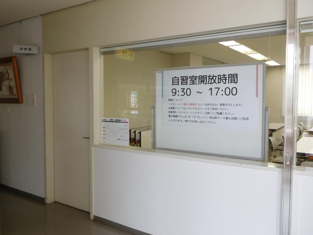 f:id:tomakomai-library:20180401173620j:plain