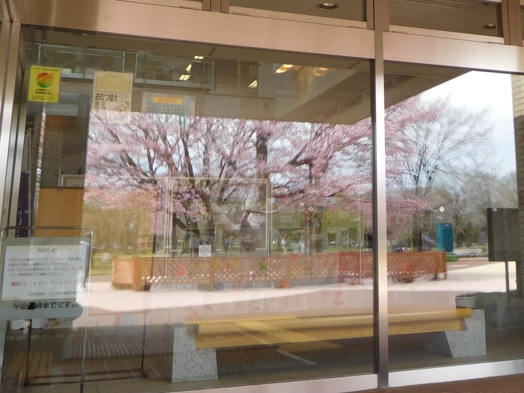 f:id:tomakomai-library:20180504134345j:plain