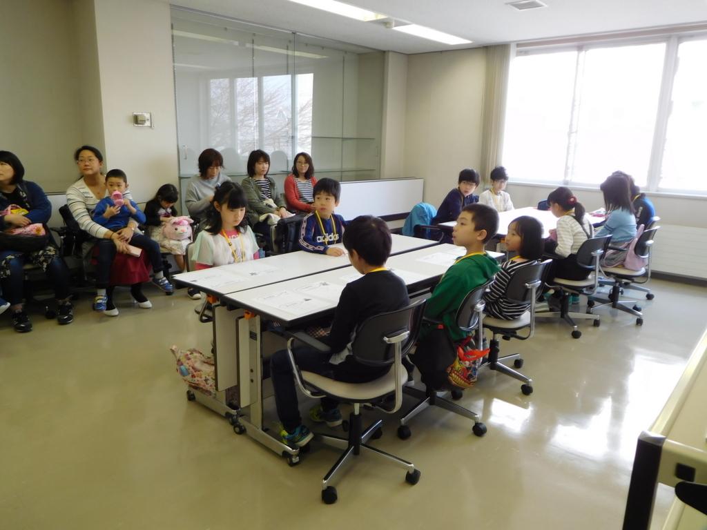 f:id:tomakomai-library:20180508173027j:plain