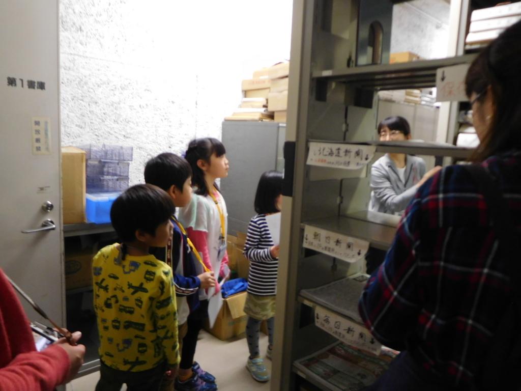f:id:tomakomai-library:20180508174557j:plain
