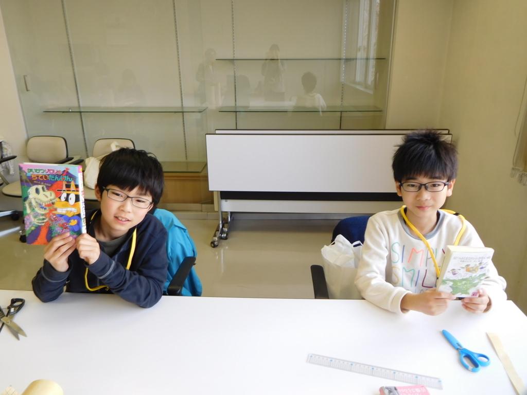 f:id:tomakomai-library:20180508175115j:plain