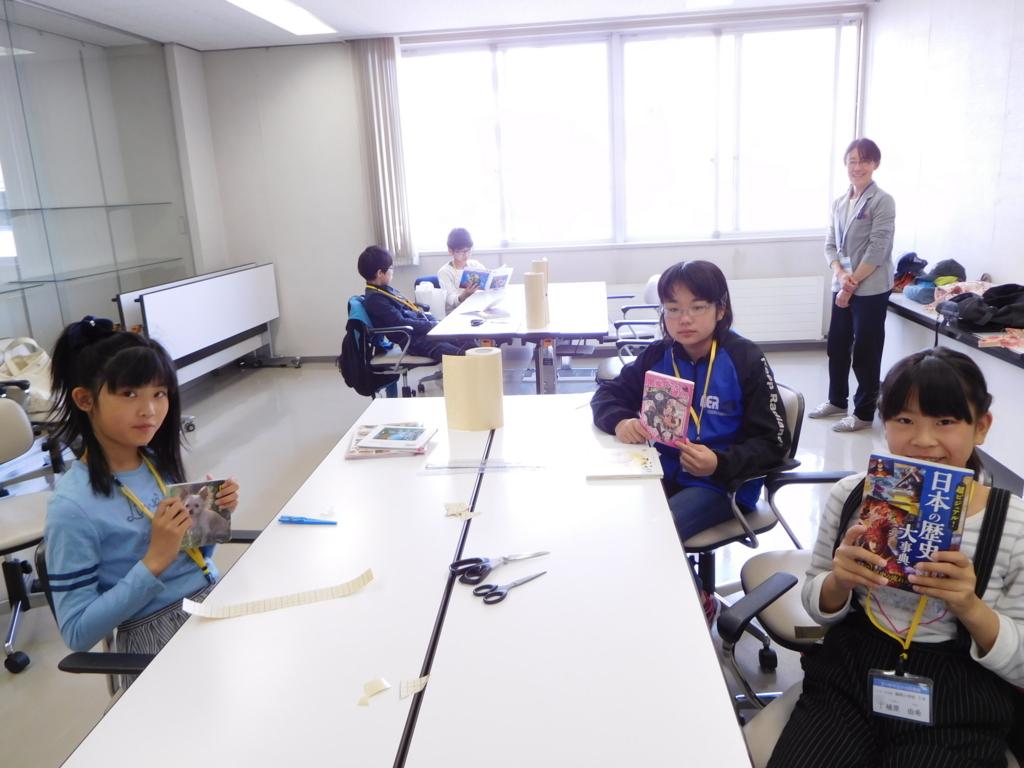 f:id:tomakomai-library:20180508175209j:plain