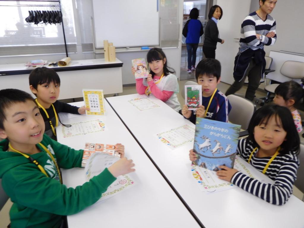 f:id:tomakomai-library:20180508175254j:plain